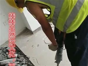 重庆建筑拆除垃圾清运出渣人力服务