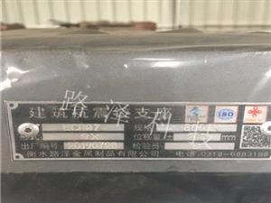 双向抗拉滑移球铰支座成品抗震支座ZZ1-SX200