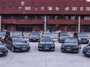 承接汽车租赁业务(可带司机)