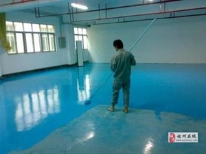 專業地坪漆、環氧自流平、耐磨金剛砂施工,包工包料