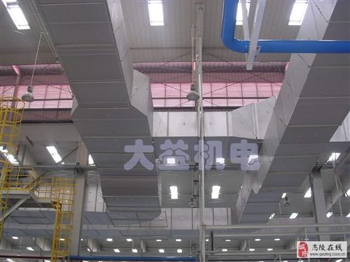 西安大益机电科技有限公司