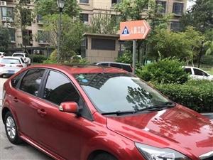 二箱福特福克斯,自动挡天窗,车况精品,无事故!