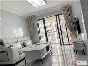 海逸豪苑正2室2厅豪华装修时尚家电家具1800/月