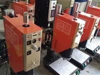 即墨塑料制品超声波焊接机超声波工装模头