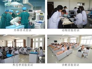 2021年高职扩招口腔医学,临床医学