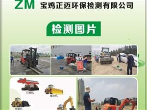 专业排放检测:17729492130