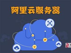 云虚拟主机阿里云服务器代理分销商典名科技