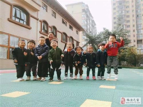 澜泊湾幼儿园