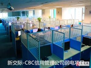 郑州弱电施工合作公司弱电工程承包商