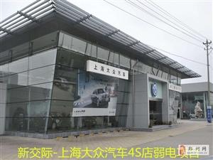 郑州强弱电施工队河南弱电智能化公司