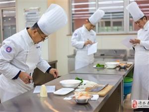 学厨师有美好前景