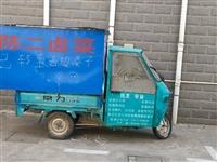 阜宁沿海世贸花园小吃三轮车出售