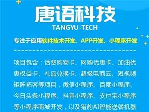 打工十年不如一朝创业,郑州智能AI服务机器人代理