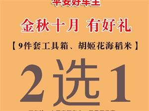 专业印刷宣传单,海报广告,餐饮业广告策划及信息发布