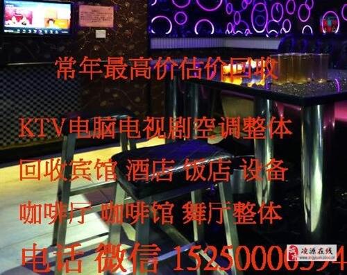 二手音响酒吧音响回收歌舞厅KTV设备回收
