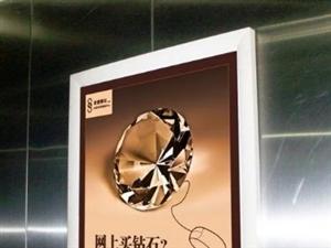 儋州小区酒店宾馆电梯广告投放
