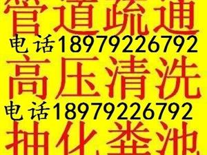 望江县专业管道疏通下水道清淤高压清洗管道清理化粪池