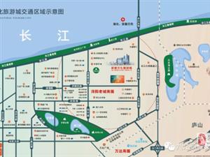 九江新旅文化旅游城2期