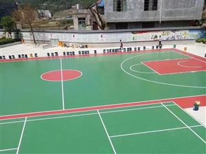 專業廠房地面地坪漆 混凝土金剛砂找平 球場跑道