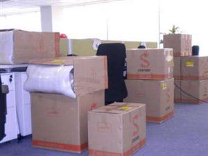 海口临时搬运装卸工 建筑安装杂工 灵活用工模式