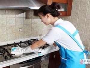 家電清洗家政保潔