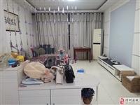 滨河花园3室2厅1卫40万元