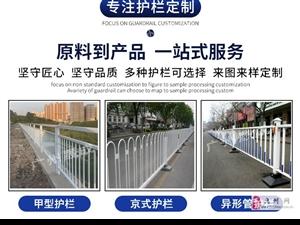 花都道路护栏 广州人行道隔离护栏 路中隔离栏