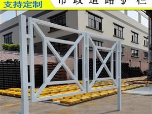 广州人行道护栏 绿色隔离护栏 越秀黑道路栏杆