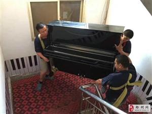 郑州搬家公司搬运钢琴鱼缸多少钱