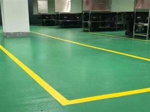 廠房地面地坪漆修補 地面環氧地坪漆 球場施工