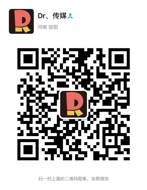 信阳市德润文化传媒有限公司