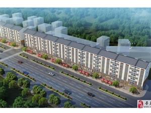 寻乌长安大道独栋房屋出售,占地63�O(7米X9米)