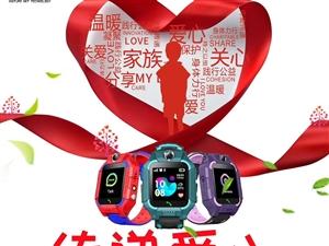 中國移動兒童防走失寶貝計劃公益行,電話手表免費送誠