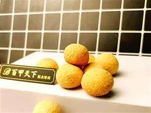 济宁学习西点烘焙蛋糕技术去哪里
