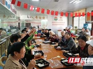 重庆社区老年助餐点装修设计/长者餐厅装修设计/唯楷