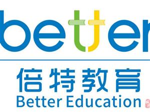 黔江倍特教育