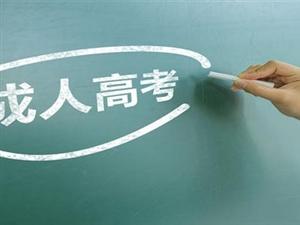 2021年南昌大学成考报名时间