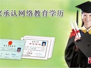 南昌大学成人高考的考场在哪里