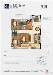 B2�粜�4室2�d2�l122.36m2