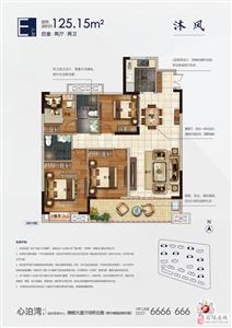 E�粜�4室2�d2�l125.15m2