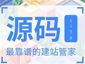 社区团购拓客系统微信小程序开发定制作源码百货生鲜蔬