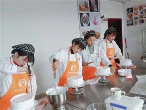 济宁有培训裱花师和烘焙师的地方吗