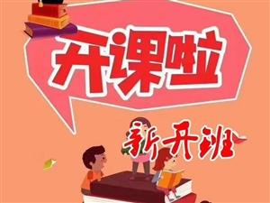 江苏无锡苏州五年制专转本英语考前复习诀窍
