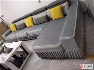 【上典时尚布艺】专业量身定制窗帘、沙发套、桌椅套