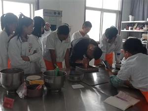 泗水专业的烘焙西点培训 泗水面包甜点技术培训