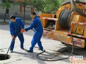 鄱阳化粪池清理隔油池清理高压清洗市政管道污水井清理