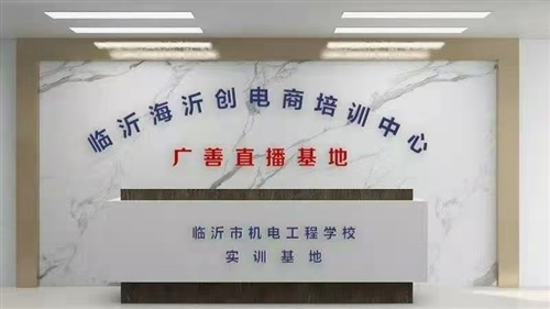 青岛广善文化传媒有限公司