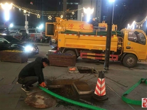 漯河疏通下水道污水管道疏通清理