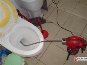 沈阳上门疏通上下水家庭水电维修
