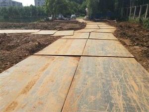 聊城铺路钢板垫路钢板租赁